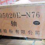 Вал коленчатый Yuchai 630-1005020E